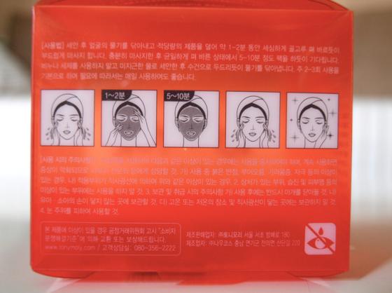 Cosmétiques coréens