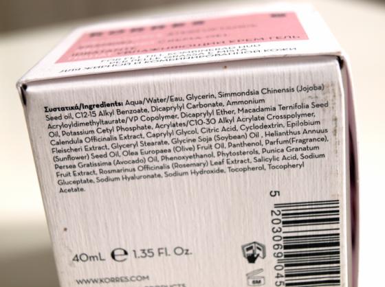 Crème gel grenade Korres